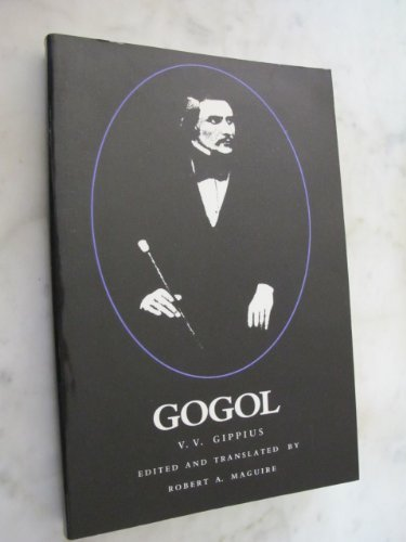 9780822309079: Gogol (Sources and Translations Series of the Harriman Institute, C)