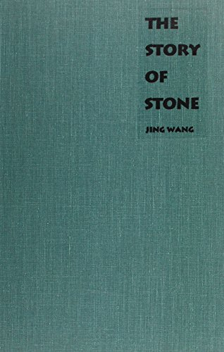 9780822311782: The Story of Stone: Intertextuality, Ancient Chinese Stone Lore, and the Stone Symbolism in Dream of the Red Chamber, Water Margin, and The Journey to the West (Post-Contemporary Interventions)