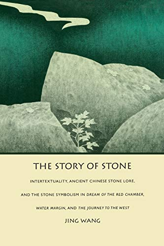 9780822311959: The Story of Stone: Intertextuality, Ancient Chinese Stone Lore, and the Stone Symbolism in Dream of the Red Chamber, Water Margin, and The Journey to the West (Post-Contemporary Interventions)
