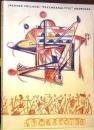 9780822312741: Jackson Pollock: Psychoanalytic Drawings