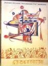 Jackson Pollock: Psychoanalytic Drawings: Cernuschi, Claude