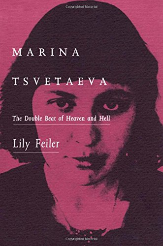 9780822314820: Marina Tsvetaeva - C: The Double Beat of Heaven and Hell