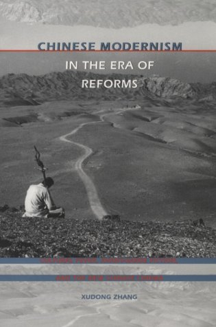 9780822318460: Chinese Modernism in the Era of Reforms: Cultural Fever, Avant-Garde Fiction, and the New Chinese Cinema (Post-Contemporary Interventions)