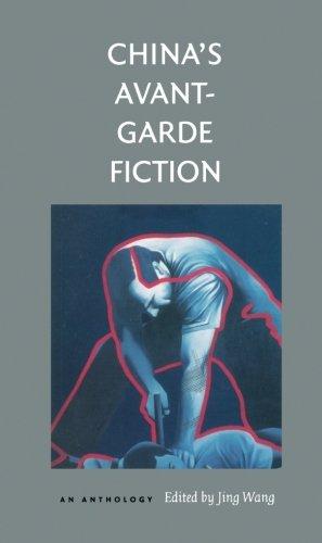 9780822321163: China's Avant-Garde Fiction: An Anthology