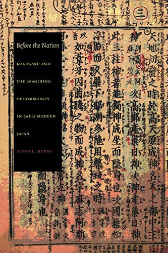 9780822331728: Before the Nation: Kokugaku and the Imagining of Community in Early Modern Japan