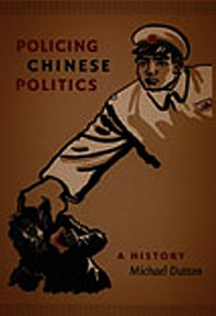 Policing Chinese Politics: A History (Asia-Pacific: Culture, Politics, and Society): Dutton, ...