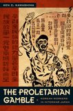 9780822343998: The Proletarian Gamble: Korean Workers in Interwar Japan (Asia-Pacific: Culture, Politics, and Society)