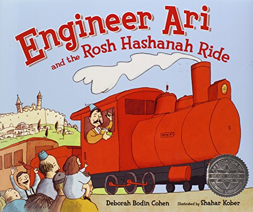 9780822586487: Engineer Ari and the Rosh Hashanah Ride