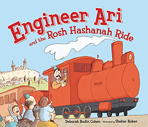 9780822586500: Engineer Ari and the Rosh Hashanah Ride (High Holidays)