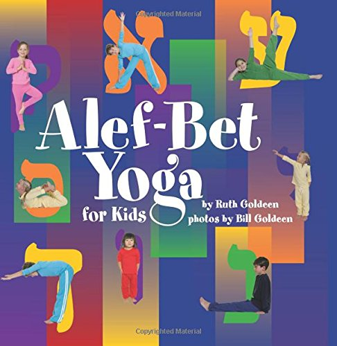 9780822587569: Alef-Bet Yoga for Kids (Israel)