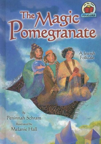9780822588566: The Magic Pomegranate (On My Own Folklore)