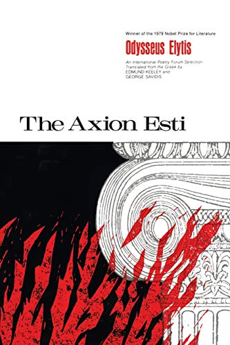 9780822953180: The Axion Esti (Pitt Poetry Series)