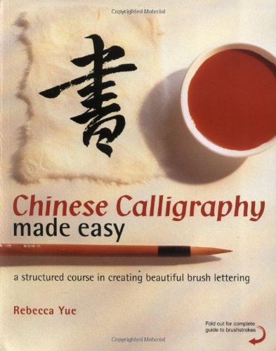 9780823005567: Chinese Calligraphy Made Easy: A Structured Course in Creating Beautiful Brush Lettering