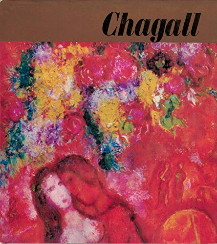 9780823006007: Chagall: watercolors and gouaches