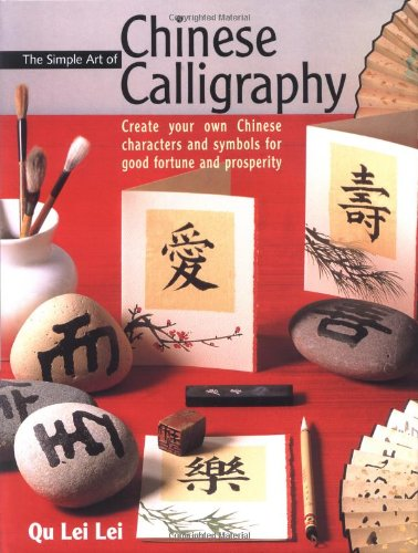 The Simple Art of Chinese Calligraphy: Create your Own Chinese Characters and Symbols for Good Fo...
