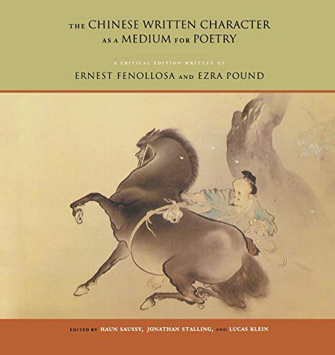 9780823228690: The Chinese Written Character as a Medium for Poetry: A Critical Edition