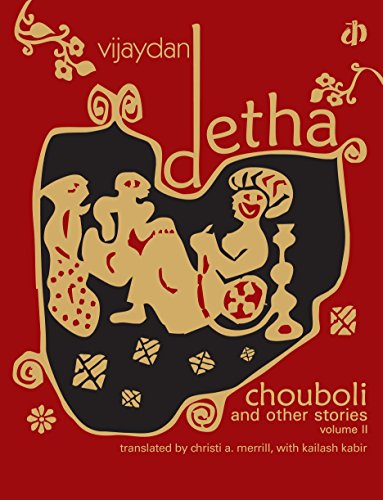 Chouboli & Other Stories, Vol II (Katha Books): Vijaydan Detha