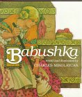 9780823405206: Babushka: An Old Russian Folktale