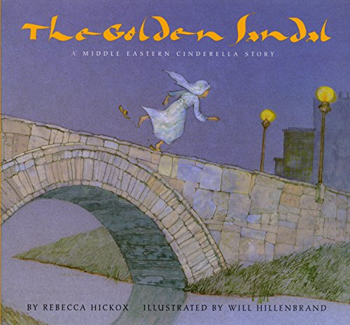 9780823415137: The Golden Sandal: A Middle Eastern Cinderella Story