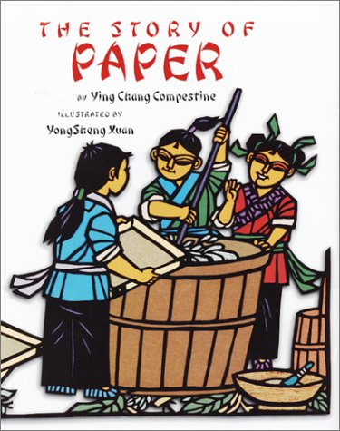 9780823417056: The Story of Paper