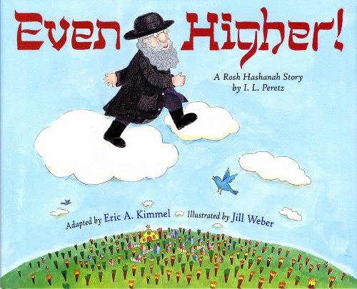 9780823420209: Even Higher! A Rosh Hashanah Story