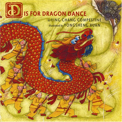 9780823420582: D is for Dragon Dance