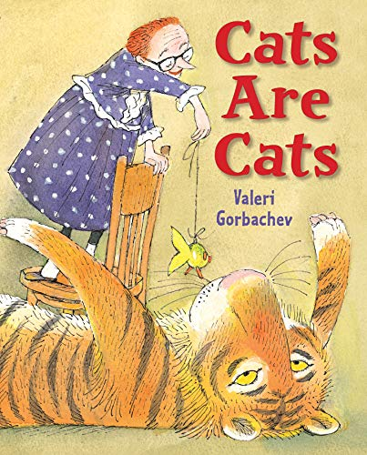 Cats are Cats: Valeri Gorbachev