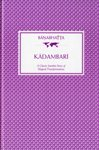 9780824029982: Kadambari (World Literature in Translation)