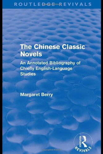 9780824066338: CHINESE CLASSIC NOVELS: An Annotated Bibliography of Chiefly English-language Studies