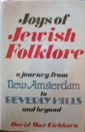 Joys of Jewish Folklore (9780824603014) by David Max Eichhorn
