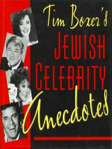 9780824603915: Tim Boxer's Jewish Celebrity Anecdotes