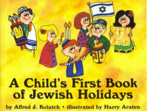 9780824603939: A Child's First Book of Jewish Holidays