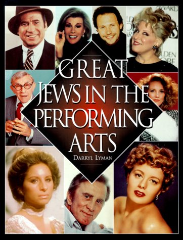9780824604196: Great Jews in the Performing Arts