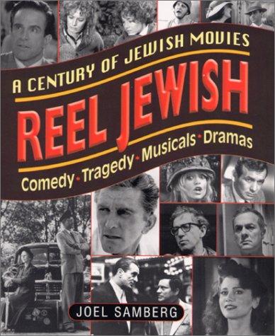 Reel Jewish: Joel Samberg