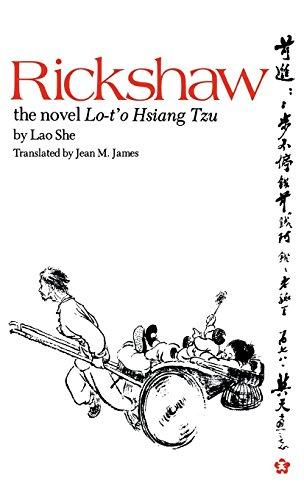 9780824806163: Rickshaw: The Novel Lo-To Hsiang Tzu