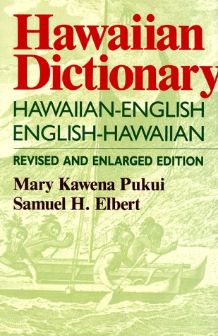 9780824807030: Pukui: Hawaiian Dictionary REV: Hawaiian-English, English-Hawaiian