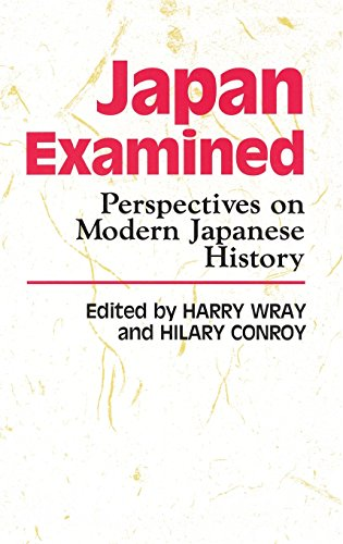 9780824808068: Japan Examined: Perspectives on Modern Japanese History