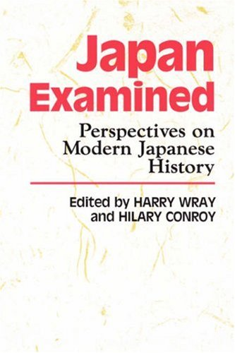9780824808396: Japan Examined: Perspectives on Modern Japanese History