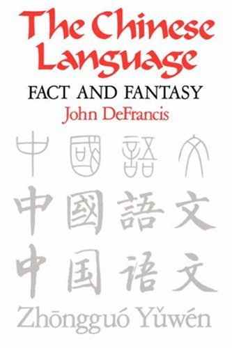 9780824810689: The Chinese Language: Fact and Fantasy