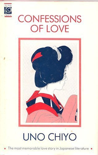 9780824811709: Confessions of Love (English and Japanese Edition)
