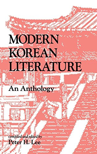 9780824812553: Modern Korean Literature: An Anthology