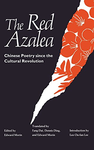 The Red Azalea: Chinese Poetry Since the Cultural Revolution (Hardback): Fang Dao, Dennis Ding, E. ...