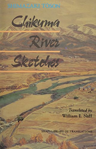 9780824813147: Chikuma River Sketches (Shaps Library of Translations)