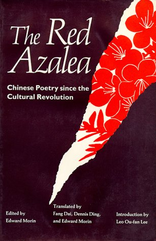 9780824813208: The Red Azalea: Chinese Poetry since the Cultural Revolution (Affairs)