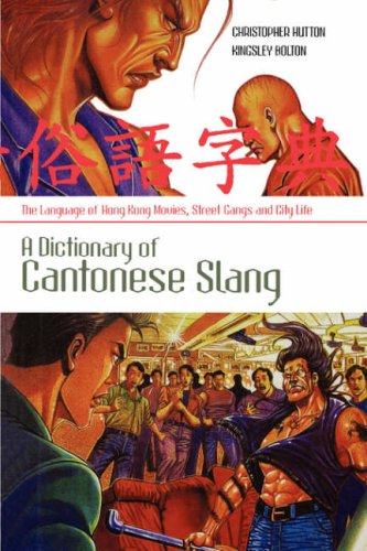 9780824815950: Dictionary of Cantonese Slang: The Language of Hong Kong Movies, Street Gangs and City Life (English and Chinese Edition)