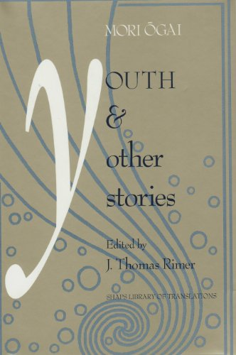 9780824816001: Youth and Other Stories (SHAPS Library of Translations)