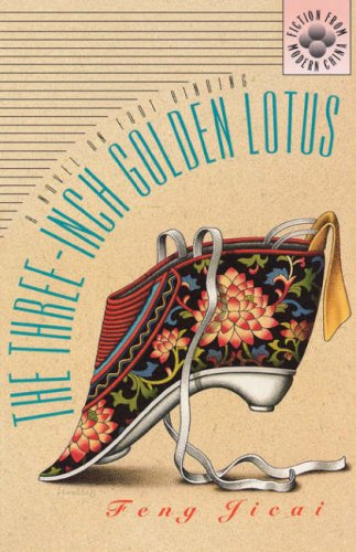 9780824816063: The Three-Inch Golden Lotus: A Novel on Foot Binding (Fiction from Modern China)