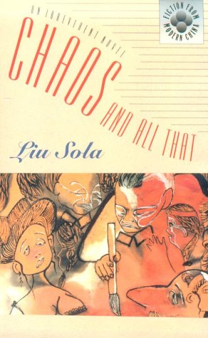 9780824816179: Liu Sola: Chaos & All That Cloth: An Irreverent Novel (Fiction from Modern China)