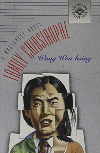 9780824816186: Family Catastrophe: A Modernist Novel (Fiction from Modern China)