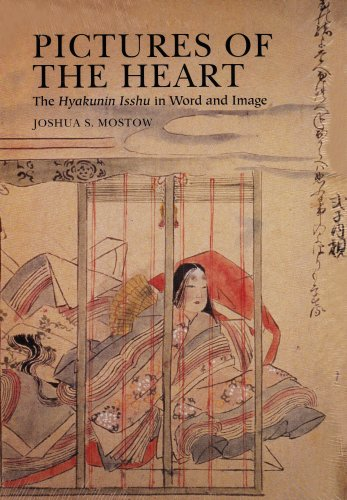 9780824817053: Pictures of the Heart: The Hyakunin Isshu in Word and Image (English and Japanese Edition)